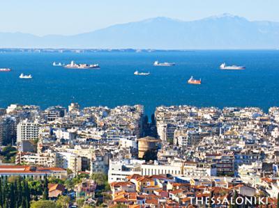 Culinaria_Greece_Thessa.jpg